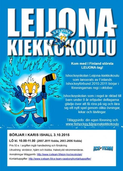 Hockeyskola_2015_2016